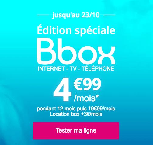 fin promo box internet