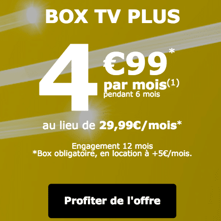promotion box internet