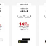 Freebox Mini 4K à 14,99€, Crystal à 9,99€ et Révolution à 19,99€: les bas prix de Free s'arrêtent ce soir