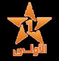 La chaîne TV Al Aoula.