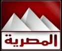 Al Masriya