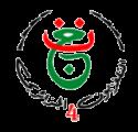 Chaîne TV Tamazight TV4 sur les box internet
