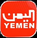 Yemen TV, chaîne publique yéménite