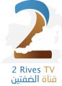 Profiter de 2 Rives TV.