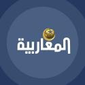 Chaine TV Al Magharibia