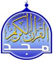 La chaîne TV AMH Quran.