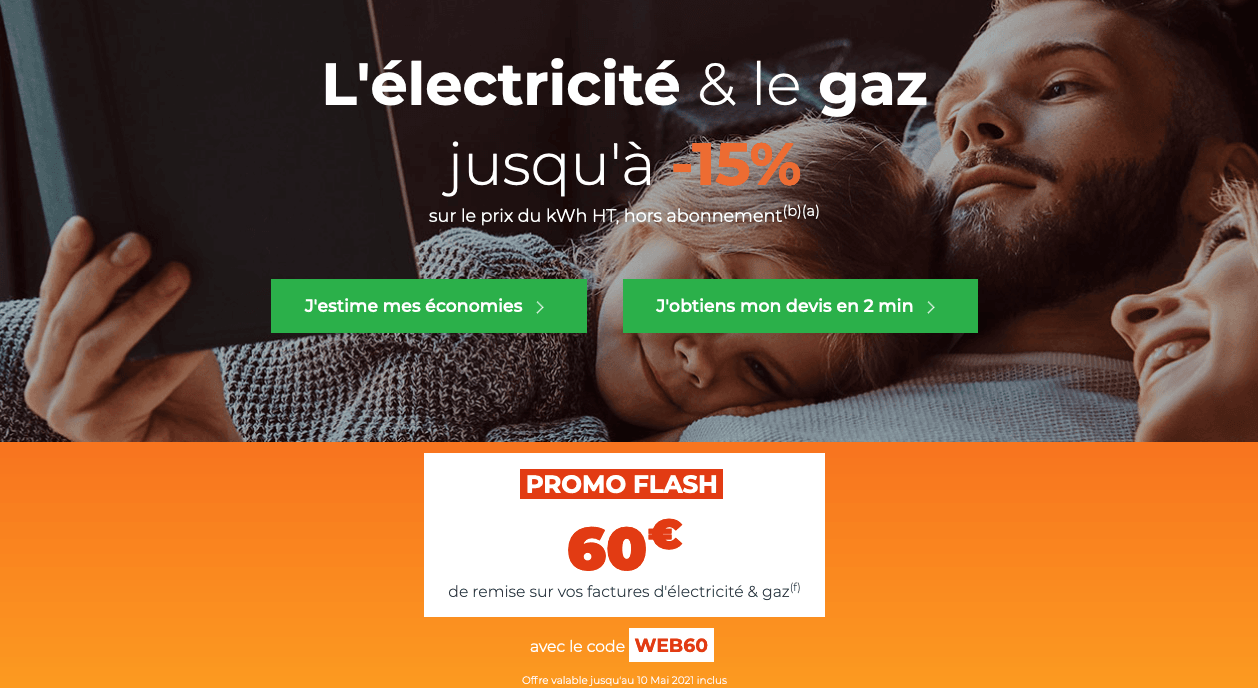 promo cdiscount energie offre duale