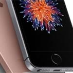 Où acheter mon iPhone SE ? La comparaison des prix chez Orange, Bouygues et SFR