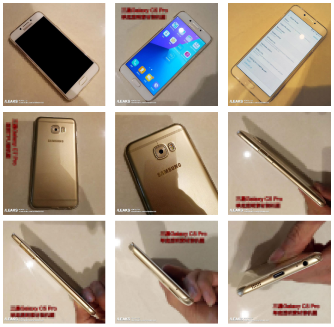 Visuels du Galaxy C7 qui a fuité sur le réseau social chinois Weibo.