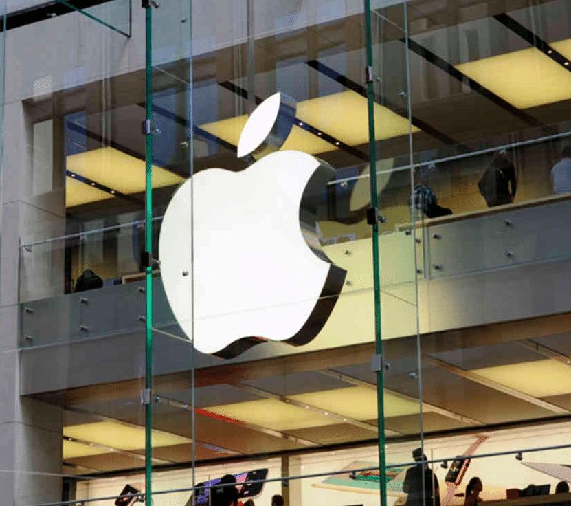 devanture de bâtiment apple