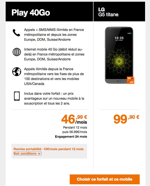 orange lg g5 40 g
