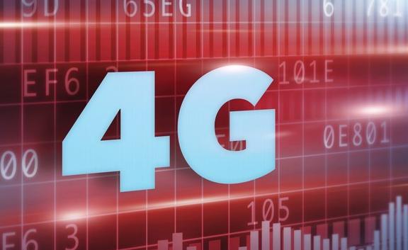 On pensait le réseau 4G plus sûr pourtant.