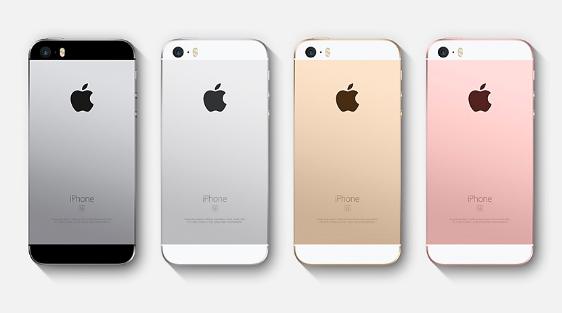 Les caractéristiques du nouvel iPhone SE.