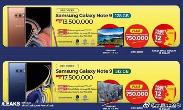 fuite prix Samsung Galaxy Note9 Indonésie.