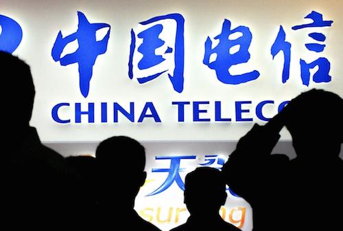 China Telecom peut avoir détourner les données volontairement