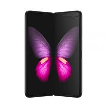 Le Galaxy Fold de Samsung
