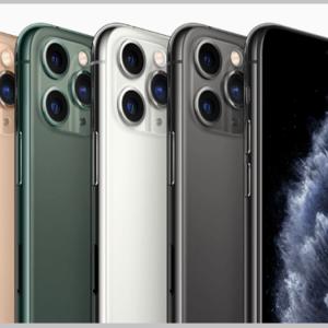 iPhone 11 avec forfait mobile.
