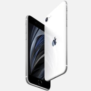 Le dernier iPhone SE 2020.